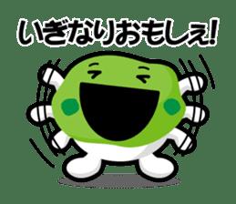 the Sendai dialect stamp zunchan sticker #627459