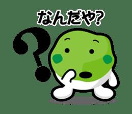 the Sendai dialect stamp zunchan sticker #627460