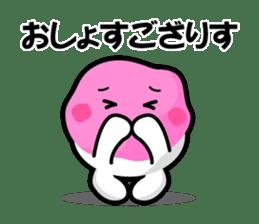 the Sendai dialect stamp zunchan sticker #627461