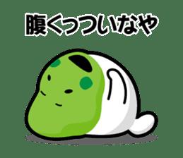 the Sendai dialect stamp zunchan sticker #627462