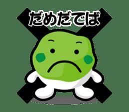 the Sendai dialect stamp zunchan sticker #627463