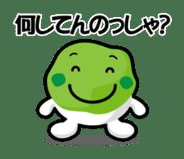 the Sendai dialect stamp zunchan sticker #627464