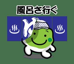 the Sendai dialect stamp zunchan sticker #627465