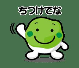 the Sendai dialect stamp zunchan sticker #627466