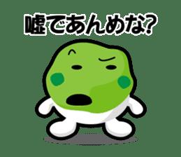 the Sendai dialect stamp zunchan sticker #627467