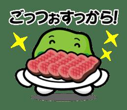 the Sendai dialect stamp zunchan sticker #627469