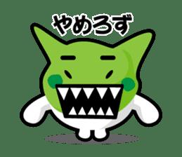 the Sendai dialect stamp zunchan sticker #627476