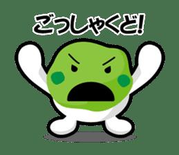the Sendai dialect stamp zunchan sticker #627477
