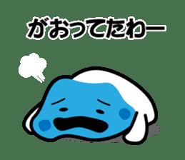 the Sendai dialect stamp zunchan sticker #627478