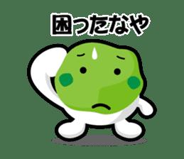 the Sendai dialect stamp zunchan sticker #627480