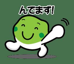 the Sendai dialect stamp zunchan sticker #627481