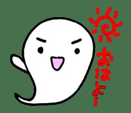 cute ghost sticker #627482