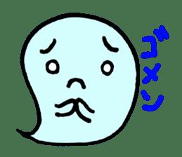 cute ghost sticker #627491