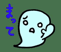 cute ghost sticker #627507
