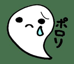cute ghost sticker #627509