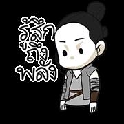 สติ๊กเกอร์ไลน์ Star Wars™: The Last Jedi™ | Tonmai