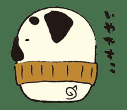 Maro Pug sticker #627725