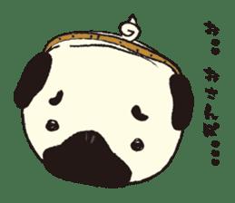 Maro Pug sticker #627737