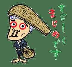 """Okame"" and ""Hyottoko"" sticker #627964"