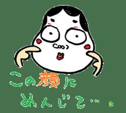 """Okame"" and ""Hyottoko"" sticker #627965"