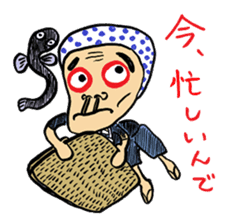 """Okame"" and ""Hyottoko"" sticker #627966"