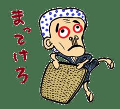 """Okame"" and ""Hyottoko"" sticker #627974"