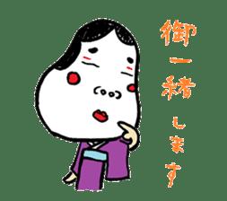 """Okame"" and ""Hyottoko"" sticker #627975"