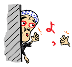 """Okame"" and ""Hyottoko"" sticker #627976"