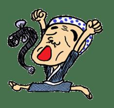 """Okame"" and ""Hyottoko"" sticker #627978"