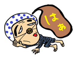 """Okame"" and ""Hyottoko"" sticker #627992"