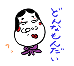 """Okame"" and ""Hyottoko"" sticker #628001"