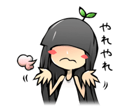 Zabeth Chan sticker #628150