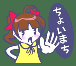 kawaii Princess of Sticker sticker #628748