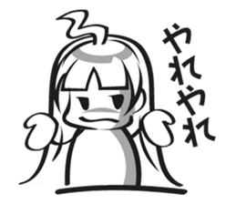 kawaii Princess of Sticker sticker #628761