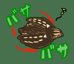 Coturnix japonica SHIJIMI sticker #628817