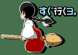 Shrine maiden miko. sticker #629475