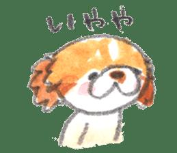 Umi-chan2. sticker #629605