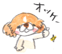 Umi-chan2. sticker #629608