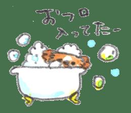 Umi-chan2. sticker #629612
