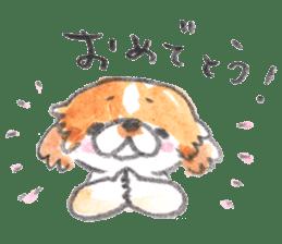 Umi-chan2. sticker #629613