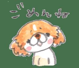 Umi-chan2. sticker #629622
