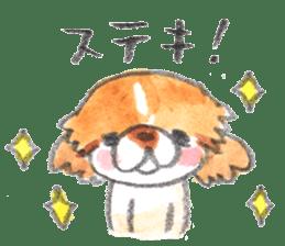 Umi-chan2. sticker #629625