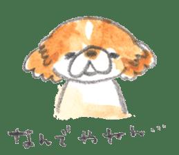 Umi-chan2. sticker #629631