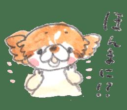 Umi-chan2. sticker #629634