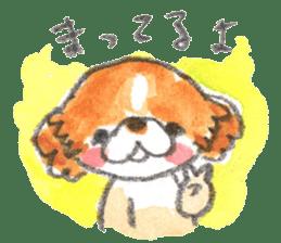 Umi-chan2. sticker #629636