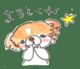 Umi-chan2. sticker #629638