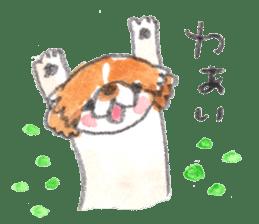 Umi-chan2. sticker #629639