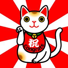 [Kanji/English!]Beckoning cat