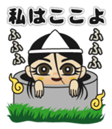 Wailing ghost of M sticker #630010