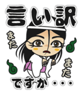 Wailing ghost of M sticker #630015